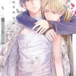 lc_cover_format_syusei_CS6